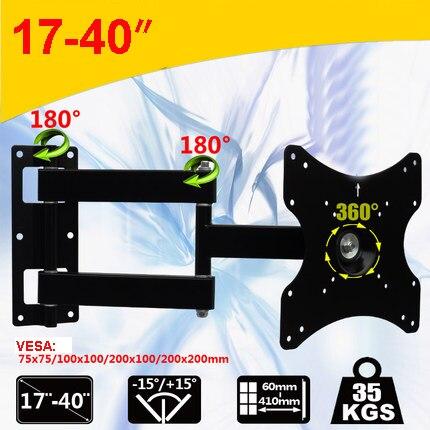 "EML403X Full Motion 17""-40"" LED LCD TV Wall Mount 360 Degree Rotation Swivel Tilting Monitor Holder Arm Brackeet Max. VESA 200mm"