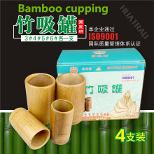 Medical Natural Wood Bamboo Suction Tube Bamboo Cupping Device can Bamboo Vacuum Cupping Cans acupoint Massage