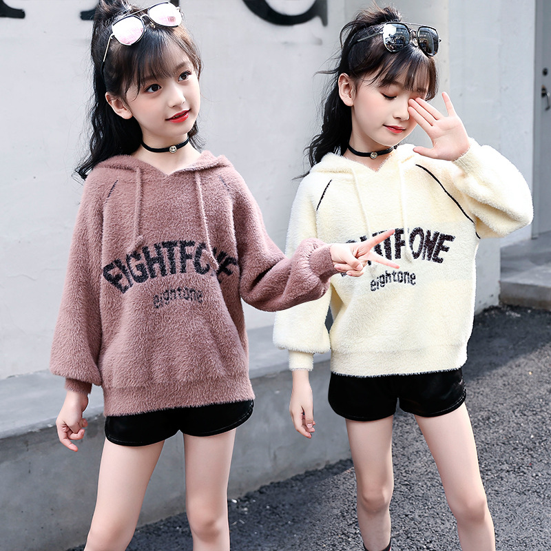 Hooded Sweater For Girls 2018 Fall Back To School Outfits Teenage Girls Sweater Long Sleeved Knitted Sweater Pull Fille 8  10 12Hooded Sweater For Girls 2018 Fall Back To School Outfits Teenage Girls Sweater Long Sleeved Knitted Sweater Pull Fille 8  10 12