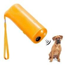 Ультразвуковой Отпугиватель для дрессировки собак Контрольное устройство 3 в 1 анти-лай Стоп лай собаки сумка для переноски домашних животных по улице тренировочное устройство