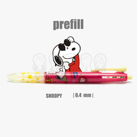 Japan ZEBRA Prefill Series SNOOPYCute 4 Color Multifunction Gel Pen 0 4mm 5PCS