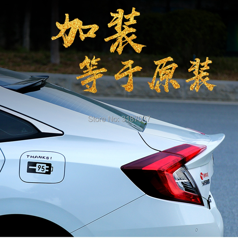 For Honda Civic Spoiler 2016 2017 ABS Plastic Painted Color  Rear Roof Spoiler Wing Trunk Lip Boot Cover Car Styling With ColorFor Honda Civic Spoiler 2016 2017 ABS Plastic Painted Color  Rear Roof Spoiler Wing Trunk Lip Boot Cover Car Styling With Color