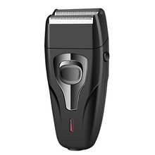 Kemei KM-1103 rechargeable Shaver for men face care multifun