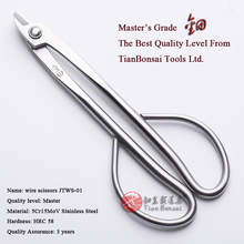 Wire Scissors Tian Bonsai Tools 160 mm (6.3″) Stainless Steel