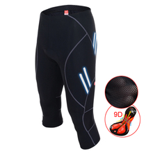 Pro Team 9D Gel Padded Cycling Shorts Men Bicycle 3/4 Pants Mtb Bike Trousers Tights SportsWear Bycicle Clothes Reflective Strip