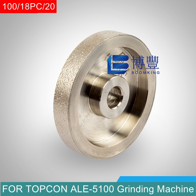 100 18PC 20 Resin lens PC Rough Diamond grinding wheels for TOPCON ALE 5100 SG Auto