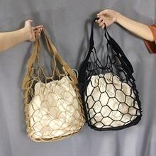 Korean Style Beach Handbag