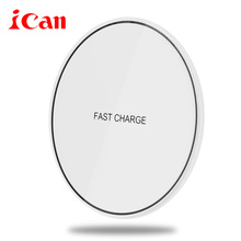 Ican Wireless Charger for iPhone 8/X /8 Plus 11.7W Qi Fast Wireless Charging Pad Wireless Charger for Samsung Galaxy S8/S7 /S8 +