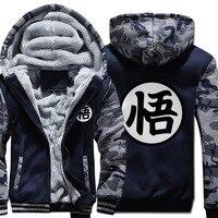Autumn Winter Jackets Anime Dragon Ball Z Sweatshirt Men Fashion Streetwear Fleece Hoody Men's Sportswear