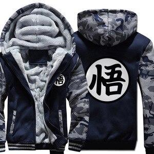 Outono inverno jaquetas anime dragon ball z moletom masculino moda streetwear velo com capuz masculino