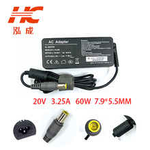7.9*5.5mm 20V 65W  3.25A AC Adapter Power Supply for IBM (Lenovo) X200 X300 R400 R500 T410 T410S T510 SL510 L410 L420 Charger