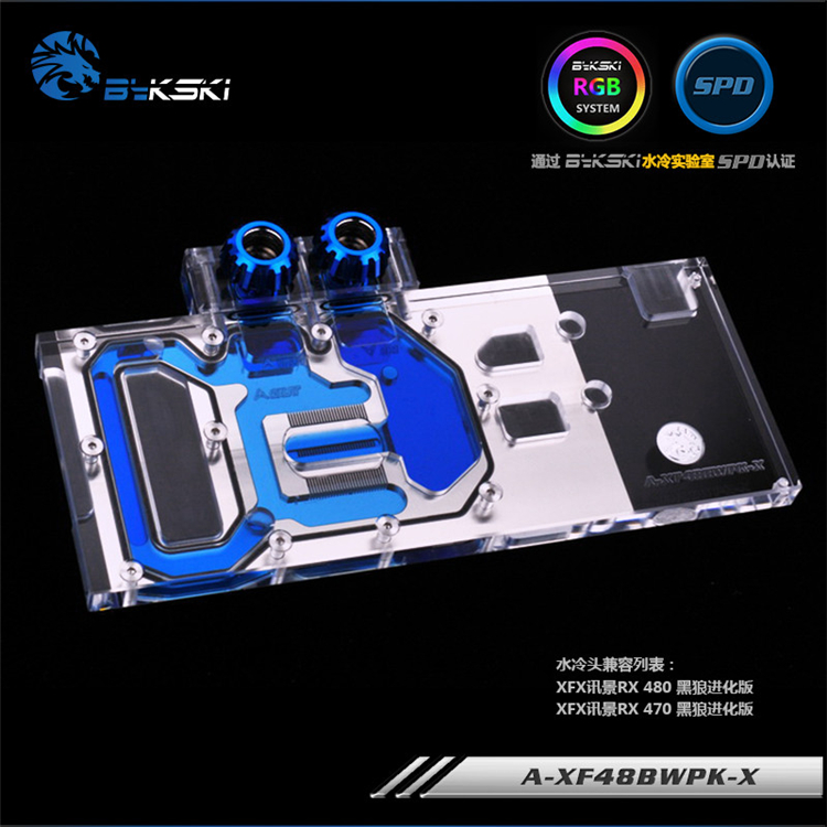 Bykski Full Cover Graphics Card Block use for XFX Radeon RX 480 GTR 8GB GDDR5 RX580