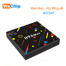 Wechip h96 Max Smart Android 7.1 ТВ коробка 4 г/32 г Rockchip rk3328 2.4 г/5.8 Г wi-Fi H.265 BT4.0 4 К * 2 К 3.0 USB Коди Декодер каналов кабельного телевидения