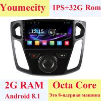 Android 8.1 Car DVD for Ford Focus 3 2012 2013 2014 2015 GPS radio video Multimedia player Capacitive IPS Screen RDS wifi