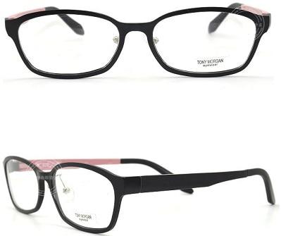 5875d64972 Tony tony morgan ultra light fashion eyeglasses frame 3351 c2 woman glasses  frame brand mens eyewear frames en De los hombres gafas de Marcos de  Accesorios ...