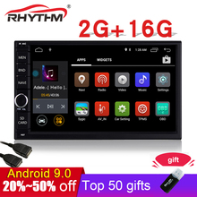 2din Android 9.0 2G+16G car stereo DVD radio GPS+Wifi+Bluetooth+Quad Core+7