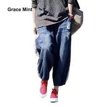 b6abc02a284d9 Plus Size Wide Leg Jeans Spring Autumn Vintage Contrast Spliced Striped Denim  Pants Women Fashion Baggy Bloomers