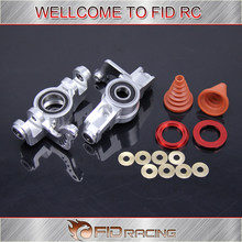 Fid dual lager stofdicht koperen plaat front hub carriers stofdicht voor voorwiel Losi 5ive-t 1/5 rc auto gas(China)