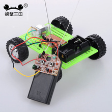 PW M14 DIY Mini RC Car Technology Invention Funny Puzzle Education Car Toy