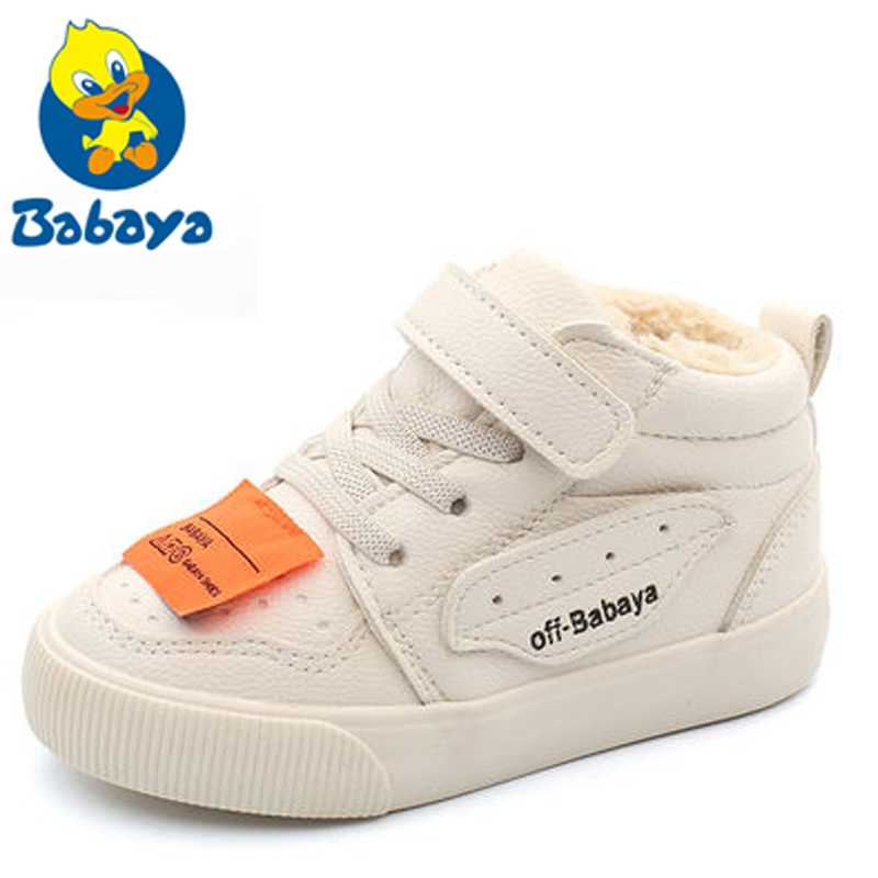 Winter Autumn Children's Shoes Kids Pu Leather Boys Ankle Boots Sports Sneakers For Boys Flat Toddler Shoes With Support