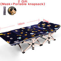 18 Patterns Brand Folding Bed Winter Summer Cushion Mattress Bed Laying Siesta Deck Chair Recliner Chair