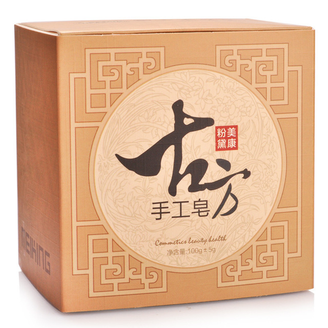 China herbal Soap bath cleaning oil-control whitening exfoliator suit for All Skin beauty products multifunctional soap 100g 2