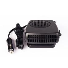 Автомобильный обогреватель воздушный охладитель вентилятор ветрового стекла Demister Defroster 12V