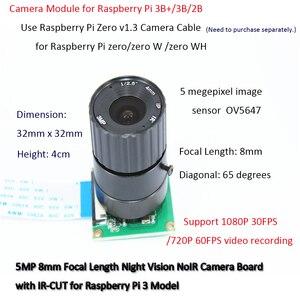 Image 1 - Raspberry Pi Camera / 5MP 8mm Focal Length Night Vision NoIR Camera Board with IR CUT for Raspberry Pi 3 Model
