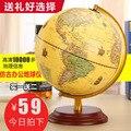 Европейский античный глобус 25 см HD кабинет стал день рождения студент подарок украшения