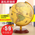 European antique globe 25cm HD office room became a birthday present student gift ornaments