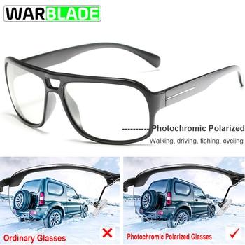 c73ebccfab WBL fotocromáticos gafas de ciclismo de polarizadas UV400 gafas de sol MTB  bicicleta de carretera gafas