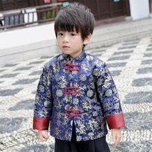 Детское пальто Тан одежда для маленьких мальчиков праздничные
