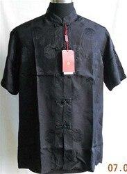 100% шелковая рубашка Китайская традиционная Мужская шелковая рубашка для кунг-фу Топ S до XXXL YF1161