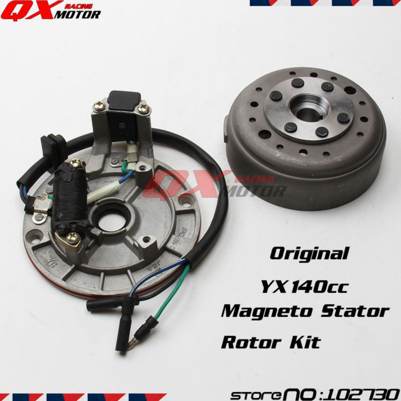 Original YinXiang YX140cc Engine Magneto Stator Rotor kit For Oil cooling Horizontal Engine Dirt Pit Bike Parts Free shipping шкаф для одежды 2 х дверный арт