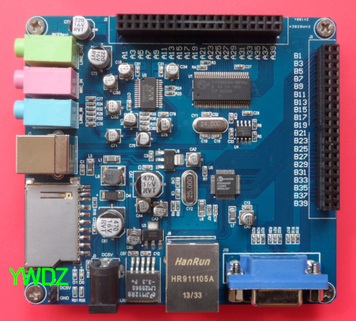 FPGA Extender / Extension Board DM9000/CY7C68013/WM8731/VGA Ethernet USB Audio