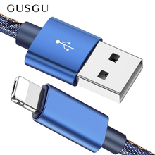 GUSGU 2 In 1 USB Charger Cable For iPhone Cable & Micro USB