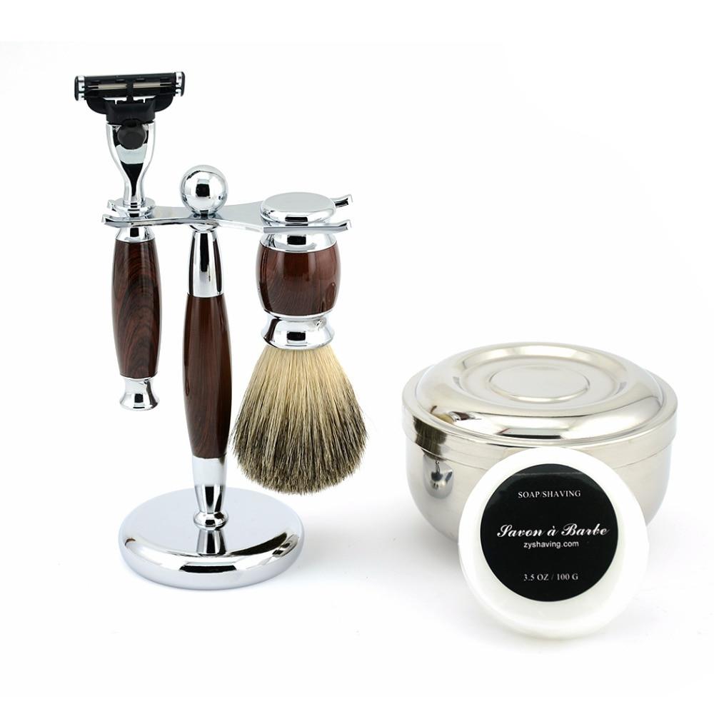 buy zy men classic wet shaving kit safety blade razor pure. Black Bedroom Furniture Sets. Home Design Ideas