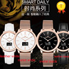 Luxury Stainless Steel Bluetooth Smart Watch 4