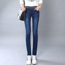 2016 корейский летние джинсы женщин mujer жан талии haute тонкий мама джинсы femme ноги жан тонкий femme