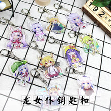 Anime Miss Kobayashi's Dragon Maid Cosplay Sleutelhangers Mode Kanna Cartoon Tooru Sleutelhangers Sleutelhangers Sieraden Afstuderen Gift(China)