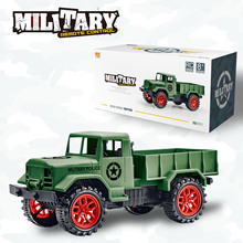 Ertongリモートコントロール軍用トラック四輪オフロード軍用トラックモデルのおもちゃ子供のパズルギフトホット販売おもちゃ