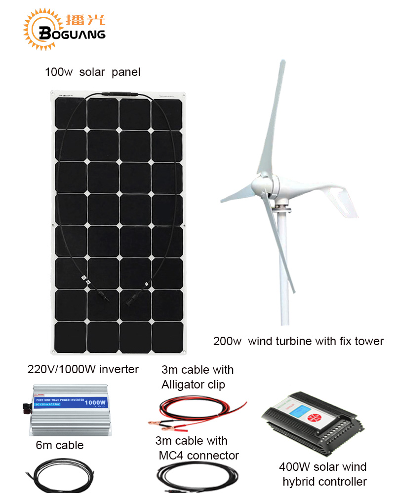 BOGUANG 200W Wind Turbine +100W Solar Hybrid solar system DIY kit solar panel home house module mobile dc solar wind inverter dc house usa uk stock 300w off grid solar system kits new 100w solar module 12v home 20a controller 1000w inverter