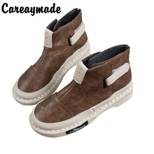Careaymade-Japanese women's short boots, flat bottomed boots, artistic soft girls antique casual boots, handmade Martin boots