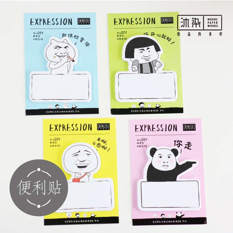 40Pcs/Pack Cyber Hot Star Expression Post It N Times Adhesive Notes Memo Pad Notebook Student Sticky School Label Gift M0181