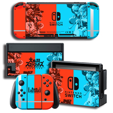 Protector Cover Decal Vinyl Skin Smash Brothers Sticker for Nintendo Switch NS Console+Controller+Stand Holder sticker