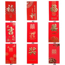 Popular Lucky Red Envelope-Buy Cheap Lucky Red Envelope lots from