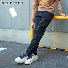 Отборные мужские джинсы на осень и зиму, Стрейчевые хлопковые прямые джинсовые штаны C | 418432526