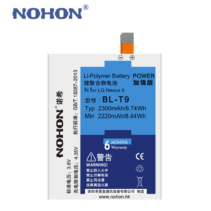 New NOHON built-in <font><b>Battery</b></font> For LG Nexus 5 Google5 D820 <font><b>D821</b></font> BL-T9 2300mAh High Capacity Replacement Bateria With Free Tools Gift