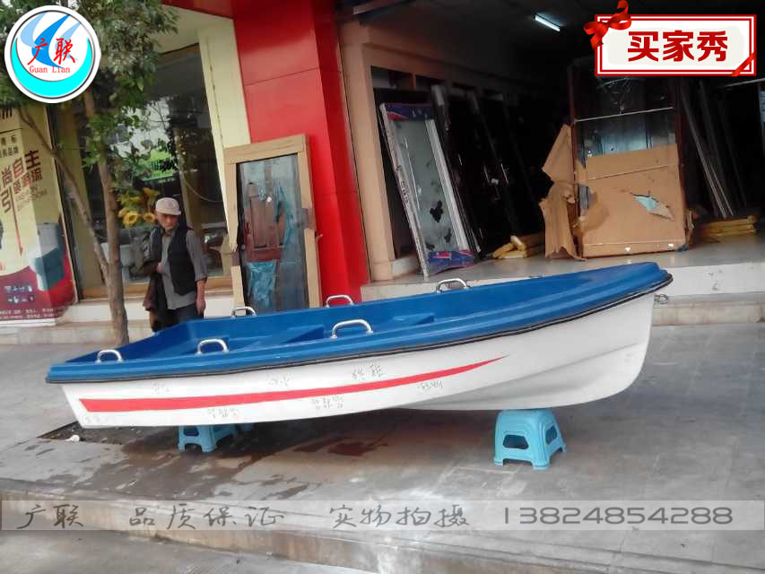 3.6 m de doble fibra de vidrio de fibra de vidrio barcos barco de