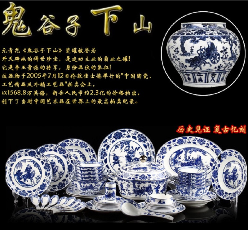 christmas Blue White Porcelain Tableware Set Household Bony Porcelain Bowls Dishes Set Simple Ceramic Chinese Bowl Combination in Dinnerware Sets from Home Garden